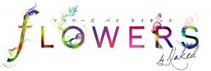 flowers_summer_logo