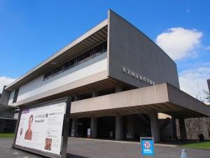 東京都国立近代美術館