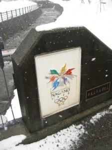 1998_Nagano_Olympics_bridge_(4415089217)