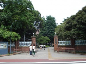 640px-Tokyo_University_of_the_Arts