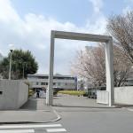 MusashinoArtUniversity