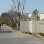 Tama_Art_University_Tokyo_Hachioji_Campus_2012