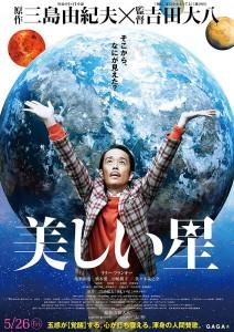 出典http://eiga.com/movie/84444/photo/