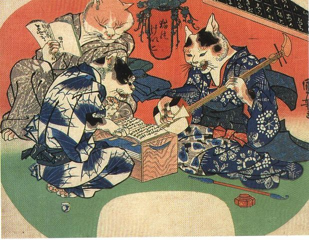 618px-Japanese_traditional_furry_art1