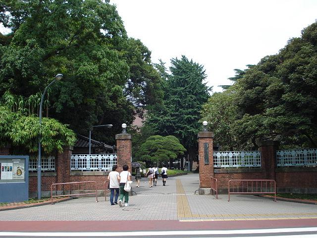 640px-Tokyo_University_of_the_Arts (1)