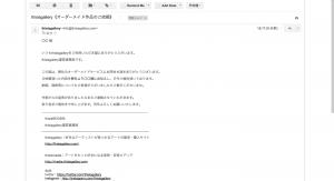 screenshot-mail.google.com-2017-07-05-15-17-31