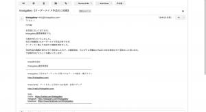 screenshot-mail.google.com-2017-07-05-15-45-12