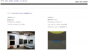 screenshot-www.kenjitaki.com-2017-07-21-19-55-25