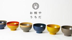 日本 お土産 雑貨