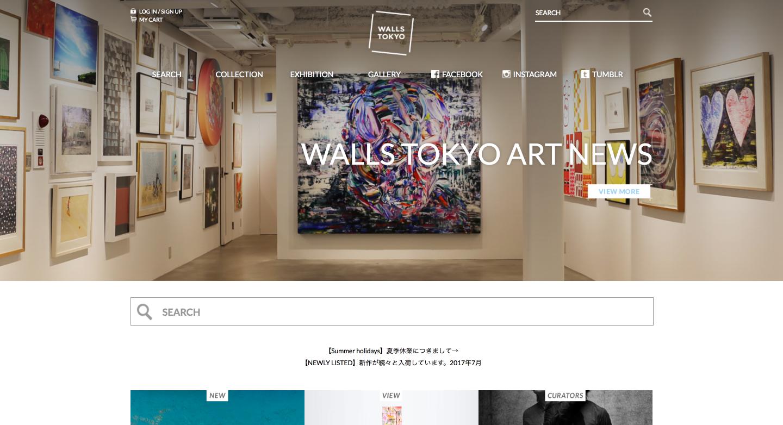 絵画 インテリア 販売 サイト
