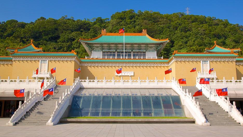 国立故宮博物院(台北)