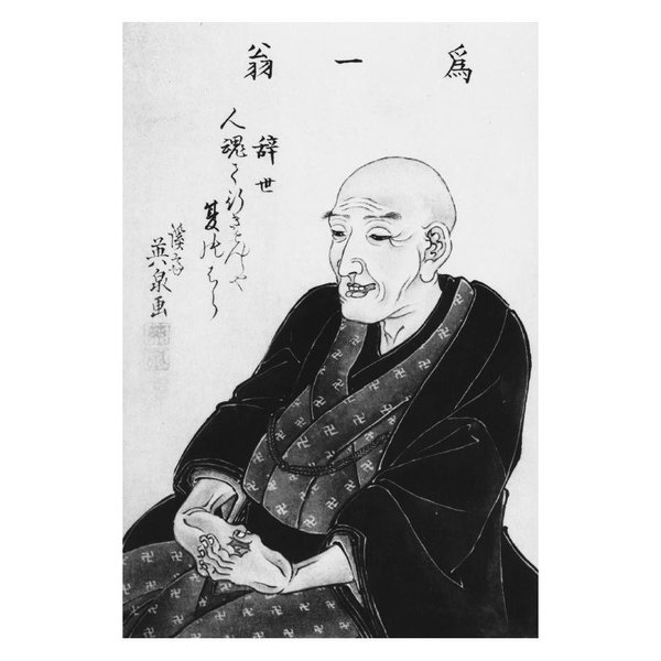 https://media.thisisgallery.com/wp-content/uploads/2018/12/hokusai.jpeg