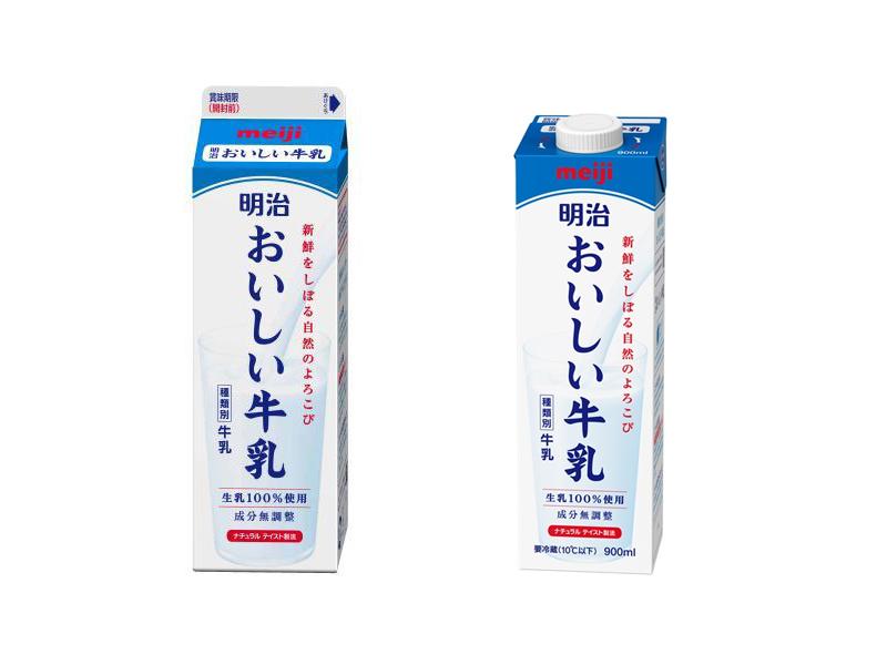 https://media.thisisgallery.com/wp-content/uploads/2018/12/packaging-design.jpg