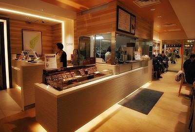 ヒント インデックス ブック エキュート東京店