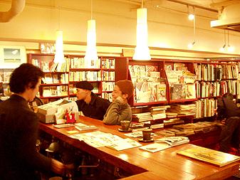 Flying Books(フライングブックス)