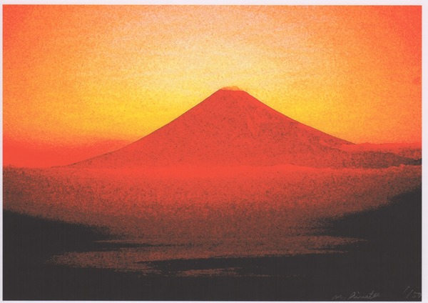 「風景画〜富士山(1/50)」