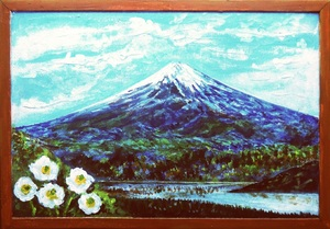 「Fuji」
