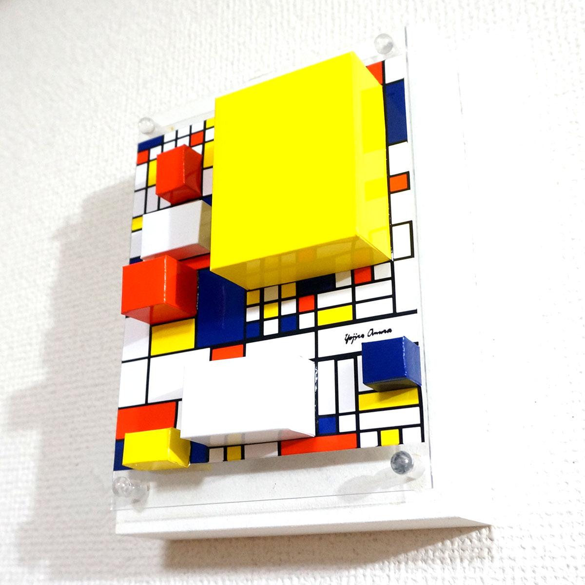 「A polychromatic box type F」