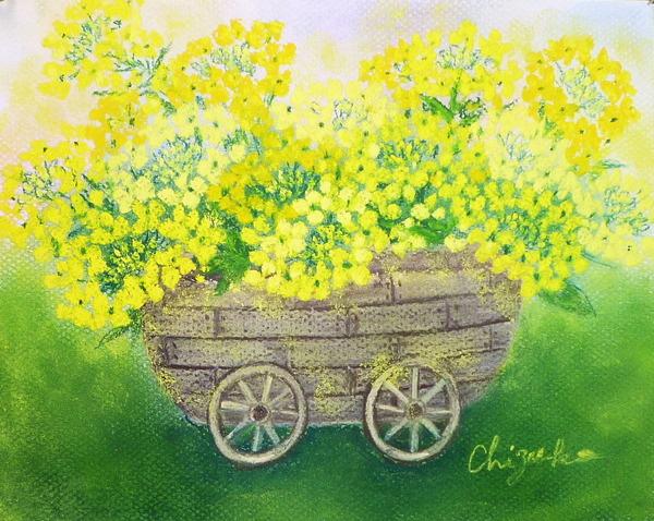 「花車の菜の花」