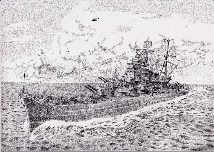 「帝国海軍重巡摩耶」