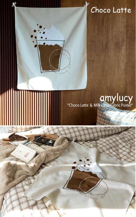 エイミールーシー